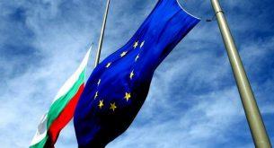 знаме България Европейски съюз