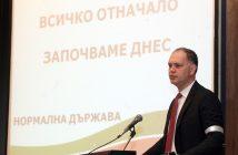 Георги Кадиев снимка: БГНЕС
