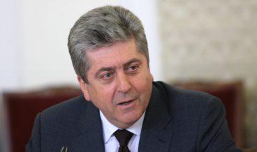 Георги Първанов снимка: БГНЕС