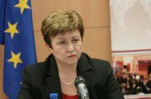 Кристалина Георгиева снимка: БГНЕС