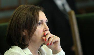 снимки:БГНЕС Румяна Бъчварова