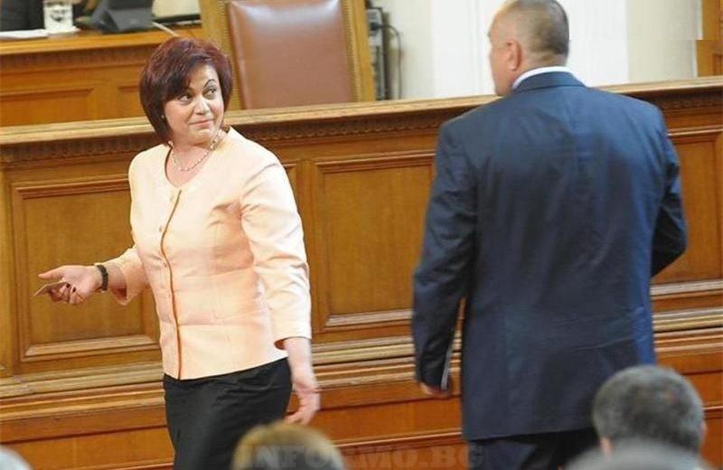 Корнелия Нинова, лидер на БСП и Бойко Борисов лидер на ГЕРБ