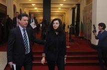 Найден Зеленогорски и Меглена Кунева снимка: БГНЕС
