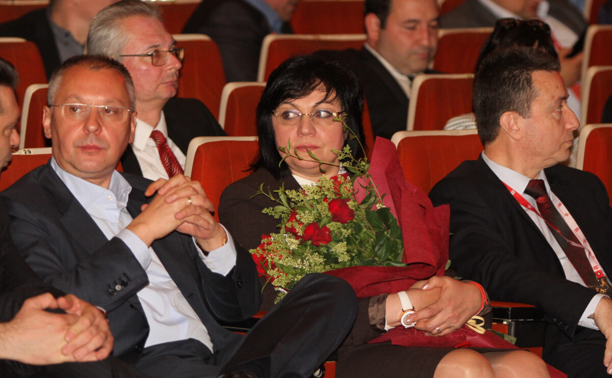 Сергей Станишев с новия лидер на БСП Корнелия Нинова снимка: БГНЕС
