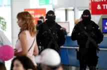 охрана летище