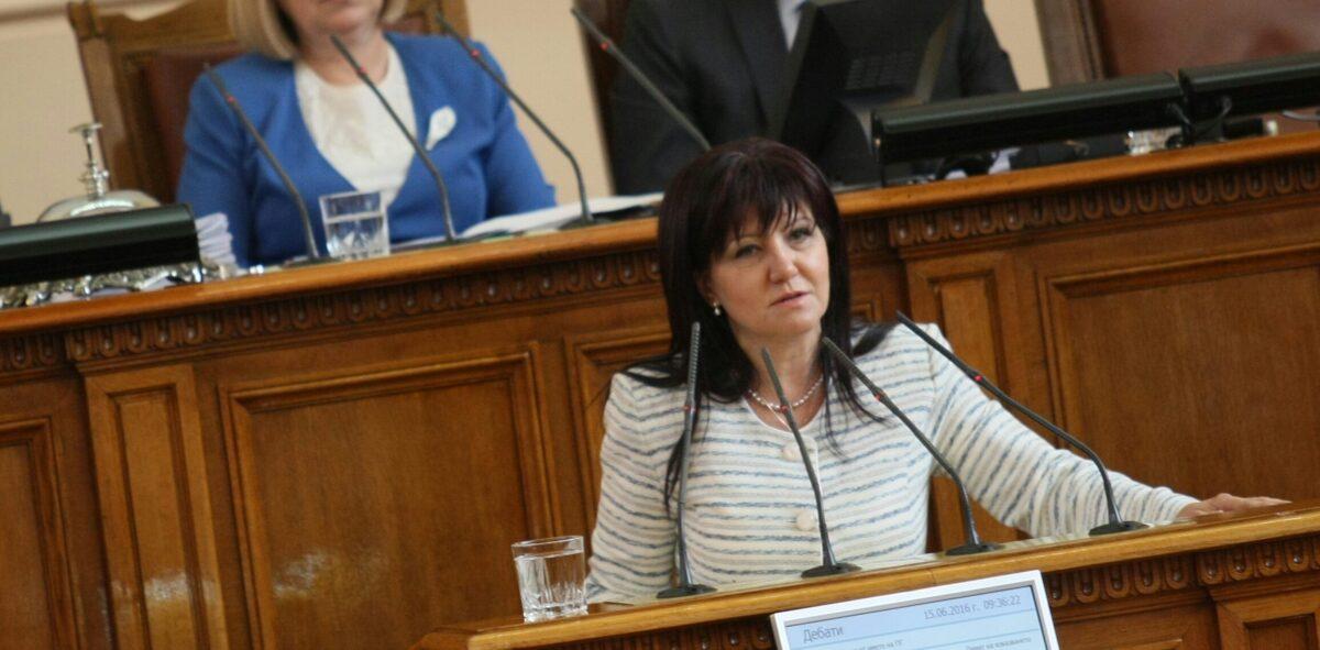 Цвета Караянчева, ГЕРБ, снимка: БГНЕС