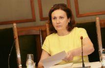 Румяна Бъчварова, министър на вътрешните работи снимка: БГНЕС