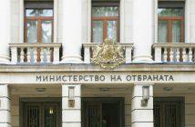 министерство на отбраната ненчев