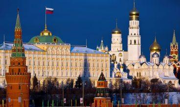 Русия Кремлин Москва