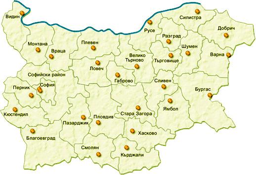 общини българия