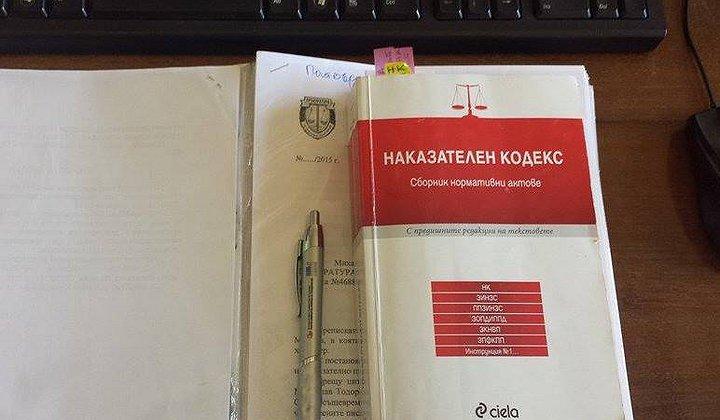 НК, наказателен кодекс
