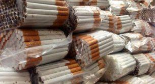 Цигари new-glasgow-illegal-cigarettes