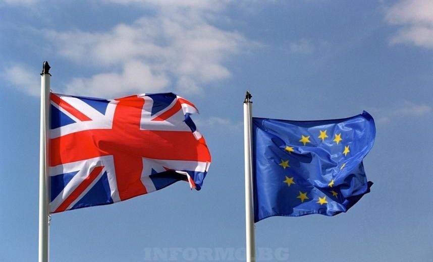 Флаговете на ЕС и Великобритания Снимка: telegraph