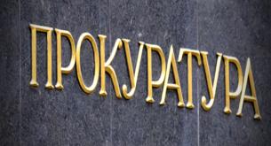 Прокуратурата обвини двама бивши председатели на КЕВР в престъпления по служба