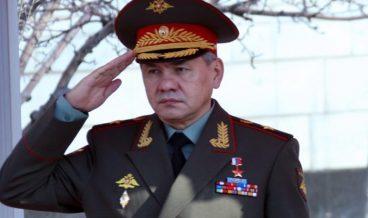 Сергей Шойгу снимка: ЕРА/БГНЕС