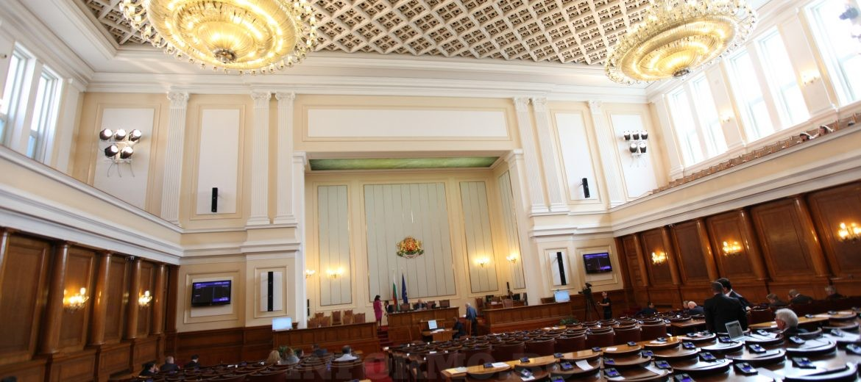 Народно събрание снимка: БГНЕС