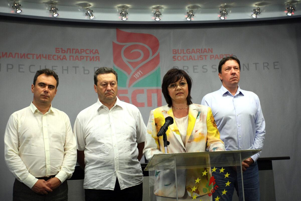 БСП, Корнелия Нинова