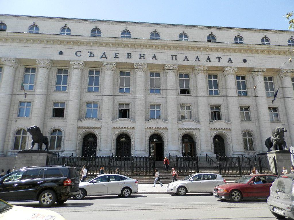 съдебната палата