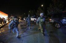 военни кабул атака американски университет