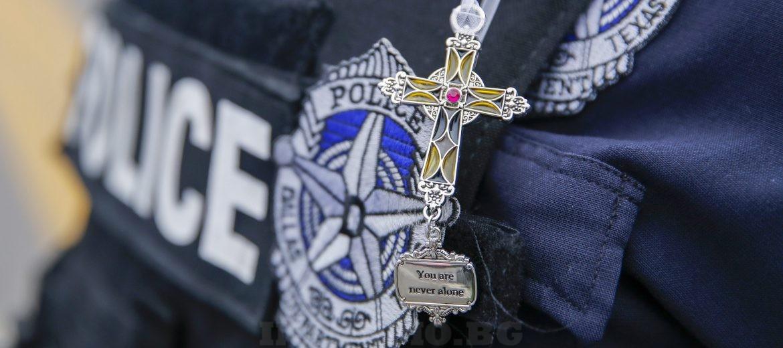 Полицай сащ