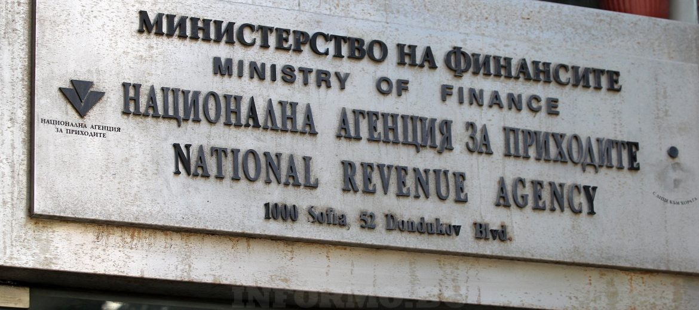 Ръководството на НАП ще бъде изслушано в парламента по казуса с източването на лични данни