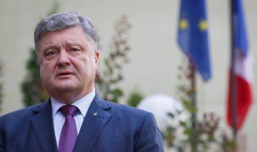 Петро Порошенко, президент на Украйна Снимка: БГНЕС