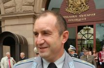 Ген. Румен Радев