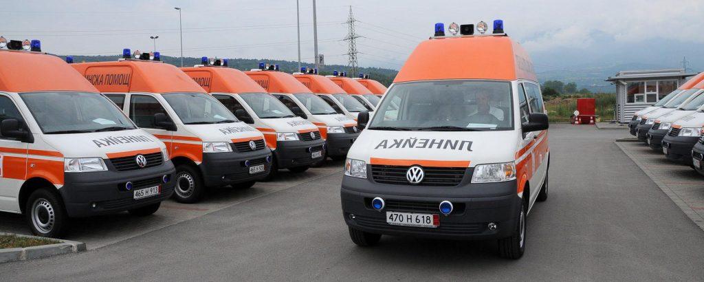 линейки спешна помощ