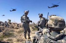 армия сащ военни