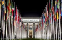 ООН в Женева Снимка: ЕРА/БГНЕС
