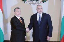 Бойко Борисов и Виктор Орбан, снимка: БГНЕС