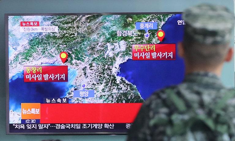 Северна Корея, тест