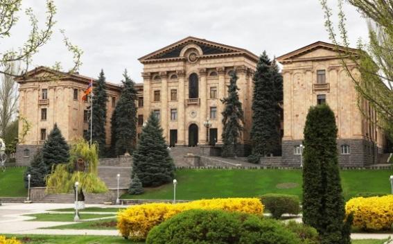 Армения, парламент