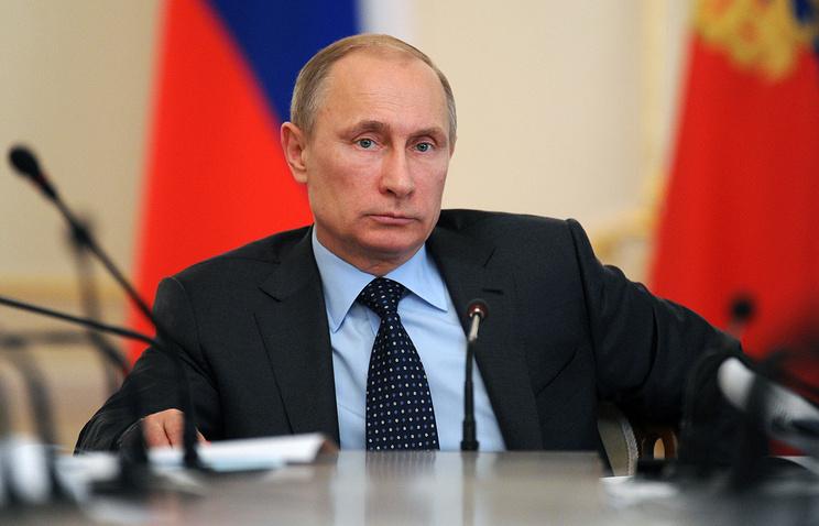 Владимир Путин Снимка: ТАСС