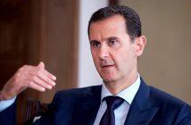 Президентът на Сирия Башар ал Асад, снимка: БГНЕС