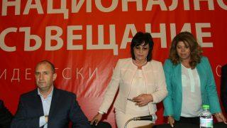 Корнелия Нинова, Илияна Йотова, ген. Румен Радев, снимка: БГНЕС
