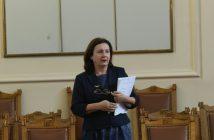 Румяна Бъчварова, снимка: БГНЕС