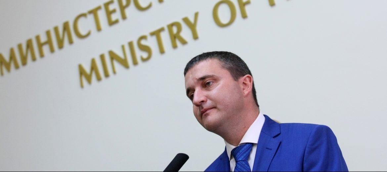 Владислав Горанов снимка: БГНЕС