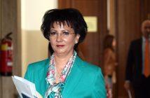 Румяна Арнаудова, снимка: БГНЕС