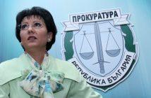 Румяна Арнаудова снимка: БГНЕС