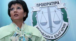 Арнаудова: Неутрализирани са две престъпни групи, едната за трафик на хора, а другата – за фалшиви пари и документи