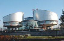 Европейски съд па защита правата на човека Страсбург, Франция
