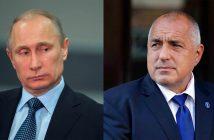 Борисов Путин