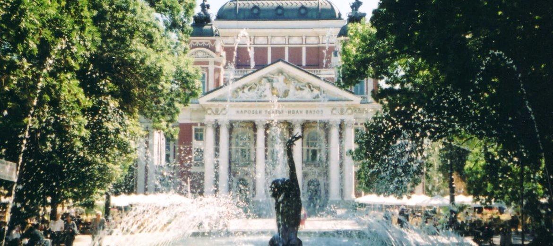 софия, народен театър