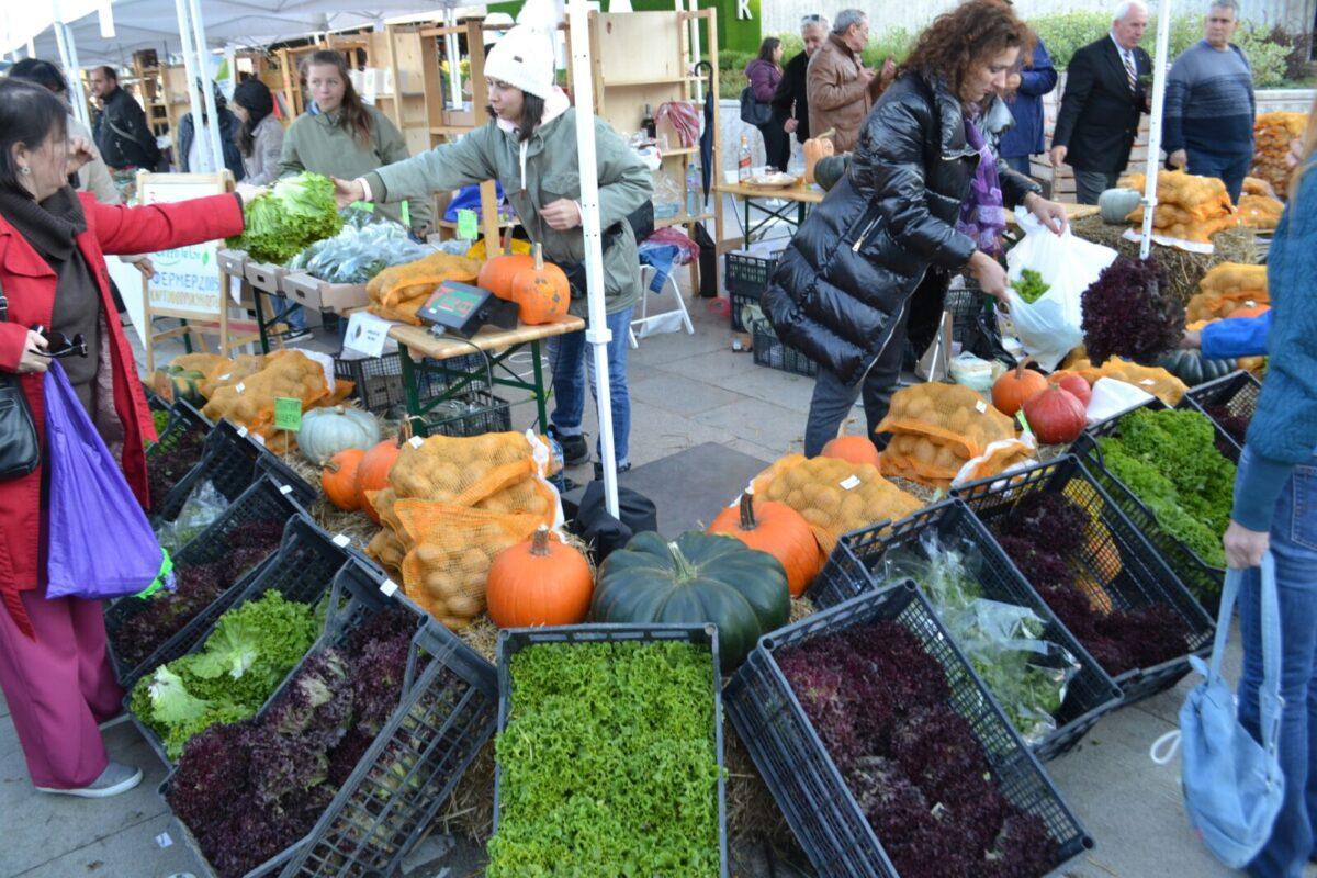 пазар, земеделие