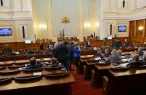 НС, парламент