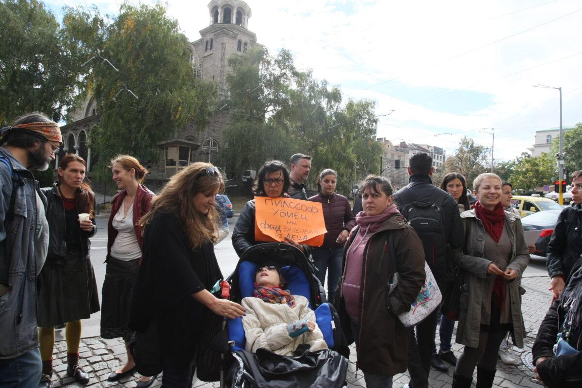 протест, фонд за лечение на деца