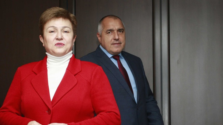 Кристалина Георгиева, Бойко Борисов