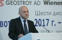 Томислав Дончев снимка: БГНЕС