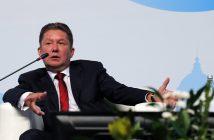 """Алексей Милер, директор на """"Газпром"""" снимка: ЕРА/БГНЕС"""